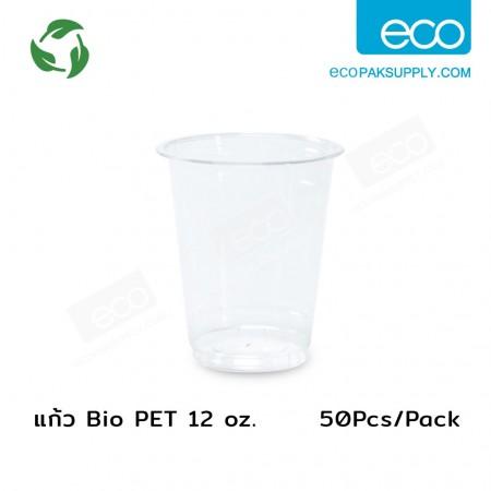 แก้ว BioPET 12 oz.