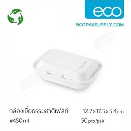 กล่องเยื่อธรรมชาติเฟสท์-450 ml