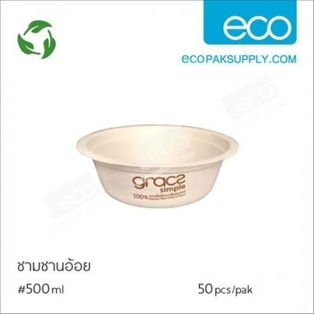 ชามชานอ้อย-500 ml