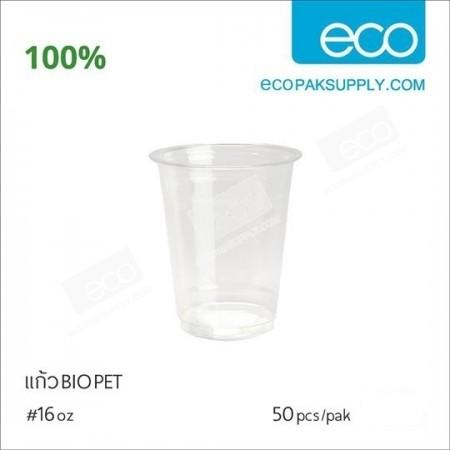 แก้ว BioPET 16 oz.
