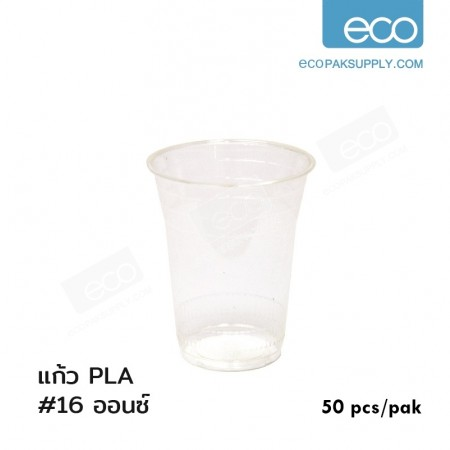 แก้ว PLA ไบโอ-อีโค่-16 oz