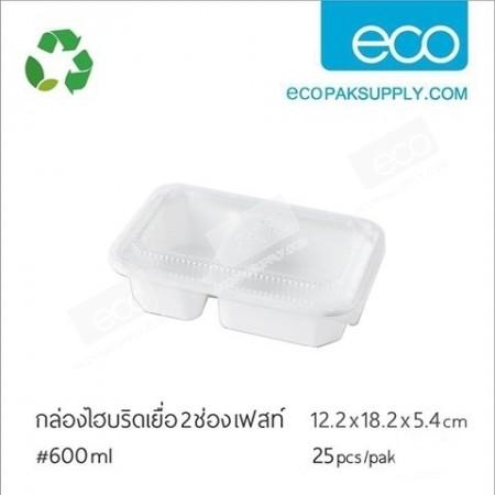 กล่องไฮบริดเยื่อธรรมชาติ 2 ช่อง 600 มล.+ฝา