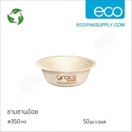 ชามชานอ้อย-350 ml