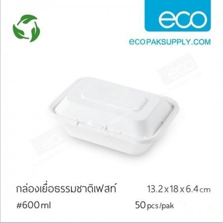 กล่องเยื่อธรรมชาติเฟสท์-600 ml