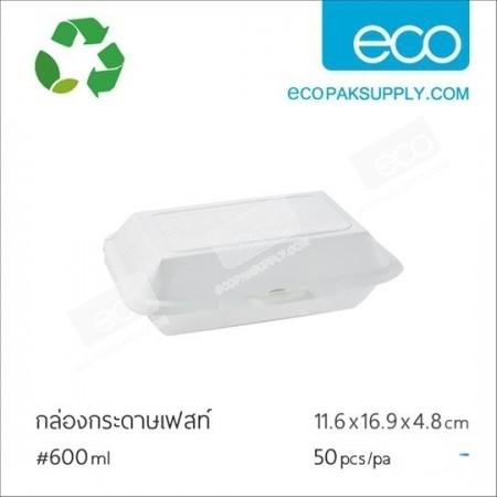 กล่องกระดาษเฟสท์-600 ml
