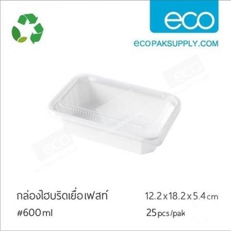 กล่องไฮบริดเยื่อธรรมชาติ ช่องเดียว 600 มล.+ฝา