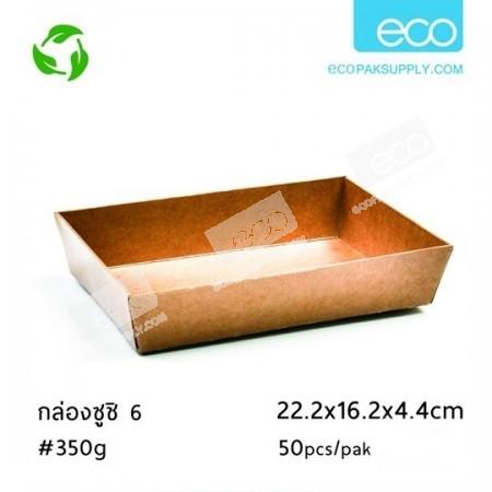 กล่องซูชิ 6