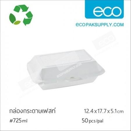 กล่องกระดาษเฟสท์-725 ml