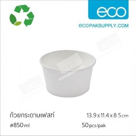 ถ้วยกระดาษเฟสท์-850 ml