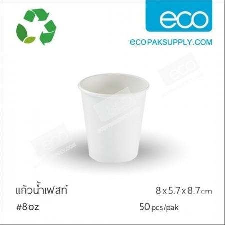 แก้วเฟสท์เก็บอุณหภูมิ-ขาว ขนาด 8 oz.