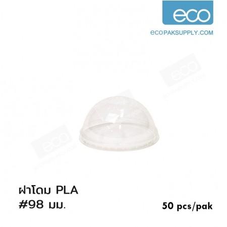 ฝาไบโอโดม PLA สำหรับแก้ว PLA #98
